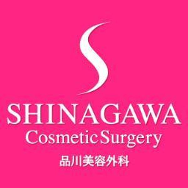 品川美容外科渋谷院のアイコン画像
