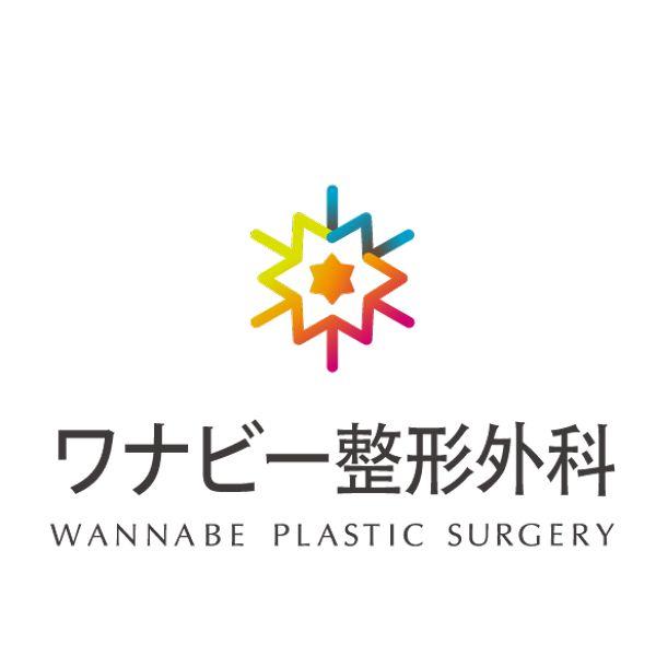 ワナビー整形外科のアイコン画像