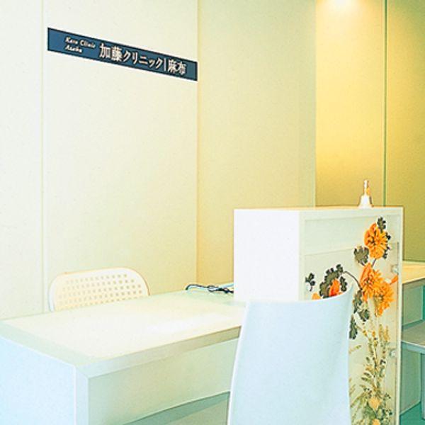 加藤クリニック麻布東京院のアイコン画像