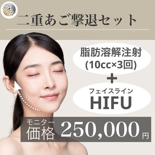 紀尾井町プラザクリニックのキャンペーン画像