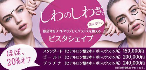 神戸ゆりクリニックのキャンペーン画像
