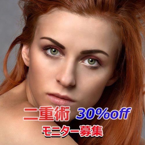 Original Beauty Clinic GINZAのキャンペーン画像
