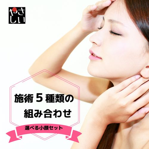 やさしい美容皮膚科・皮フ科 秋葉原院のキャンペーン画像