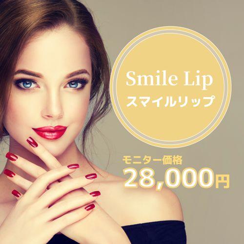 Juno beauty clinic 新宿院(ジュノビューティークリニック)のキャンペーン画像