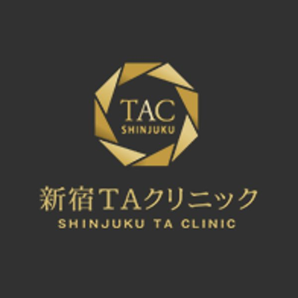 新宿TAクリニックのアイコン画像