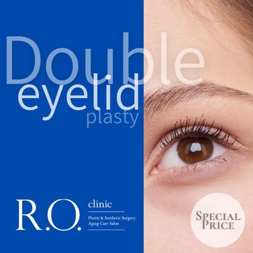 R.O cinicのキャンペーン画像